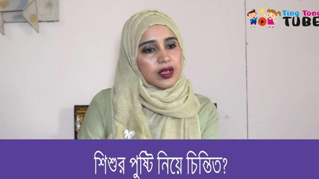 পুষ্টিবিদ আয়েশা সিদ্দিকা