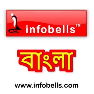 InfobellsBangla